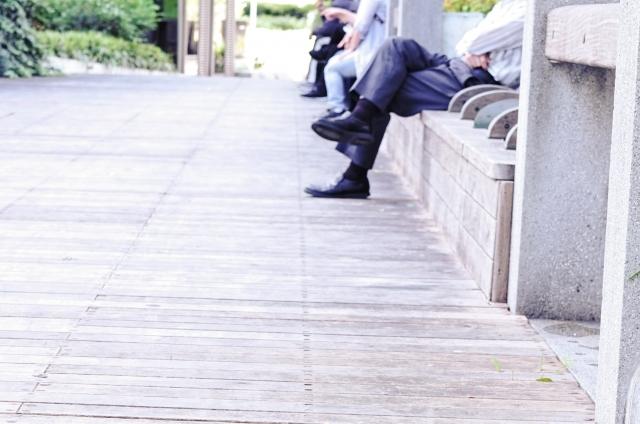 失恋 立ち直り 方 30 代 男